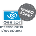 Essilor Certified